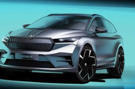 斯柯达首款纯电SUV9月首发