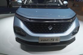 袁启聪静态体验新宝骏RM-5 ,  它是最懂国内用户的车?