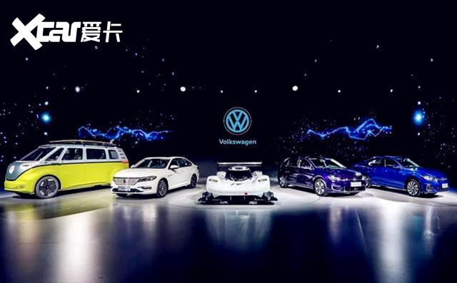 没补贴就不造车了?大众发布3款纯电新车,续航280km,发力新能源
