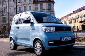 宏光MINI EV海外上市 海外起售价9999欧元