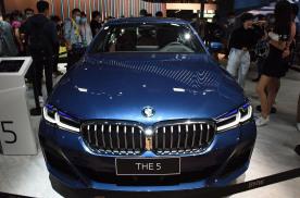 北京车展:新款宝马5系售42.69万起,提供两套外观风格!