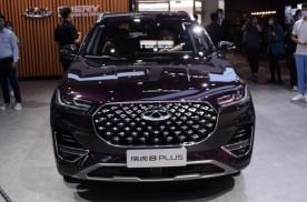 瑞虎8PLUS北京车展亮相,和瑞虎8完全不同