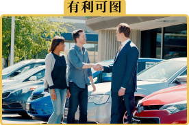 为什么4S店宁愿不收利息,也要劝你贷款买车
