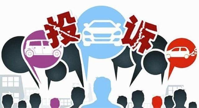 百余品牌竞争中国汽车金椰奖15大奖项,报名就有奖?想多了