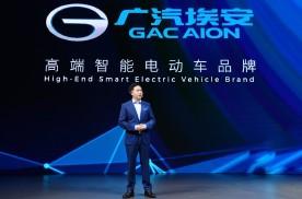 广汽埃安品牌独立开启新纪元,超定律智能纯电SUV埃安Y全球首