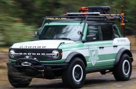 福特Bronco森林消防车型曝光 车身配专属涂装