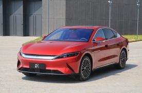 比老款便宜2万但续航少了99km,汉EV新车值得买吗?