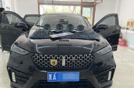 哈尔滨长城VV7汽车音响改装丹麦丹拿,STP汽车隔音
