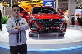 长安欧尚全新旗舰车型X7 PLUS,预计下半年上市