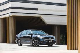 试驾享域混动版,节油60%如何实现,与丰田混动有区别