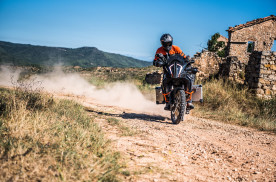 "KTM新车即将推出,""世界变小""宣传语暗示要上新款ADV"