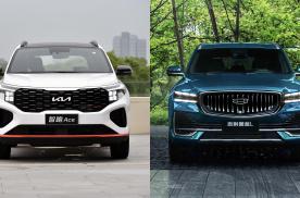 起亚智跑Ace对比吉利星越L:瞄准15万SUV市场,谁的性价比更高?