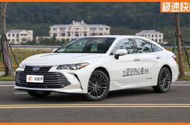 一汽丰田亚洲龙将增两款车型,豪华版更豪华/运动版更运动