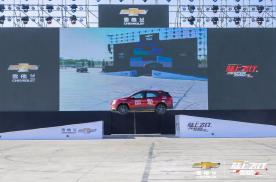 嗨爆国际庄!2021雪佛兰SUV陆上飞行秀3.0时代盛大启幕