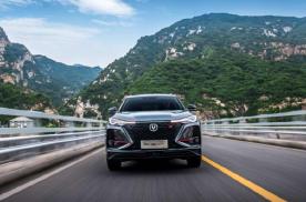 7月车企销量排名:5家日系上榜,长安同比增幅62.8%