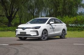 9月新能源汽车销量TOP10:北汽EU继续领先,埃安挺进前三