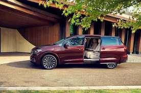大众丰田布局中高端MPV市场,7座SUV的智商税可以谢幕了