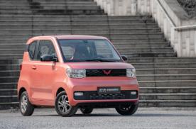 这是最便宜的4座纯电动车?预售2.98万元起,每公里5分钱!