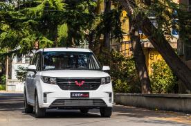 五菱宏光PLUS新车型上市,售价5.98-6.78万