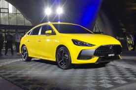 全新一代名爵5正式亮相 轿跑设计 动感十足