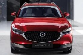 新车与海外版车型保持高度一致(长安马自达CX-30)