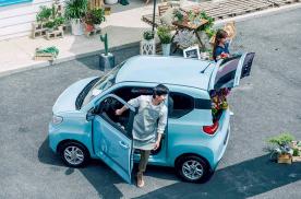 """""""老头乐""""或陷摇号难:上海不再免费为五菱宏光MINI EV上"""