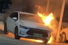 电动车自燃事故频发,比亚迪秦Pro EV起火燃烧