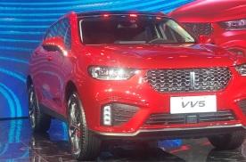 全新WEY VV5诠释豪华国产SUV