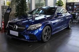 新款奔驰C级轿跑车上市 售价34.68万起