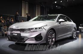 起亚全新一代K5韩国发布,前脸造型夸张,国产版或明年上市