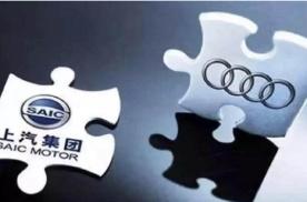 这下不光BBA互斗,同一品牌也要开战了,上汽首款产品后年上市