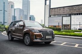 花最少的钱,买最大的车,20万买宝马X5同尺寸的SUV