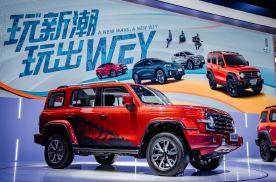 智能豪华越野SUV坦克300三车齐发亮相北京车展