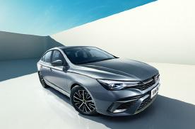7.29万起/4款车型 新款荣威i5正式开启预售
