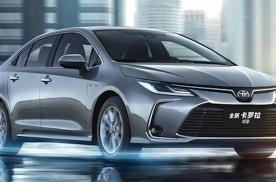 新款一汽丰田卡罗拉将7月内上市 车机升级是亮点