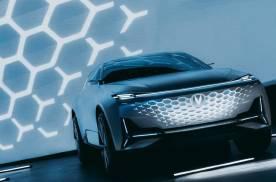 长安UNI系列第二款概念车亮相 你猜上市后差距有多大?