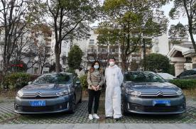 东风雪铁龙荣获2020新冠疫情中国汽车创新服务优秀品牌