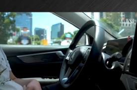 真·无人驾驶,广州文远知行拿掉安全员,自动驾驶还远吗?