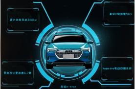 600万辆成就达成!一汽-奥迪在华32年里诞生了多少款神车?