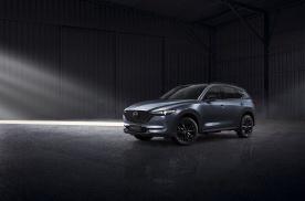 马自达CX-5推出黑骑士特别版,售价20.18万起