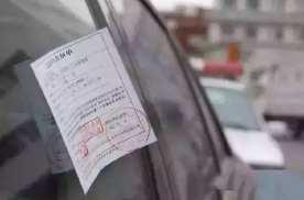 新老司机都容易中招的五个违章行为!一定要牢记