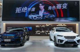WEY VV7家族亮相2020广州车展!
