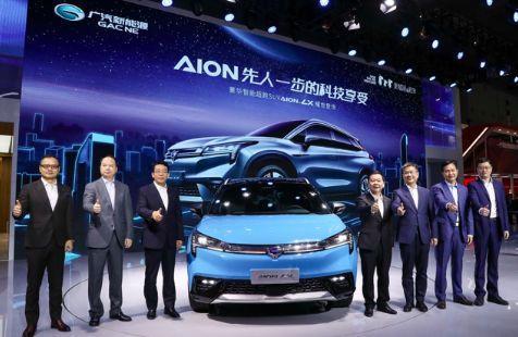 先人一步的广汽新能源,在上海车展上又带来了重磅信息?