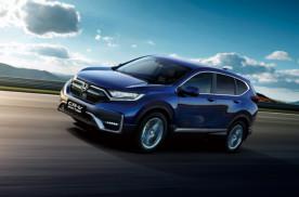新车|新款本田CR-V售16.98万起,燃油/混动版可选