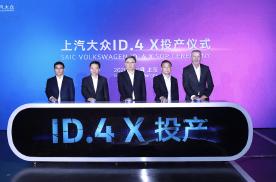 上汽大众ID.4 X正式投产;滴滴定制比亚迪车型D1曝光