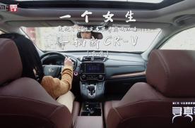 一个女生,一辆新CR-V,走进丁真的家乡世界高城理塘(下)