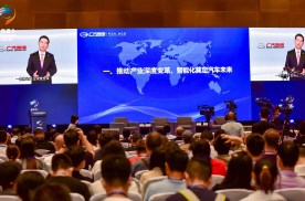 2021中国汽车重庆论坛丨曾庆洪:后台和服务是企业未来角逐的关键