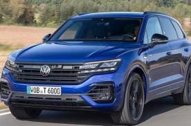 大众途锐运动版车型海外售价曝光 搭载3.0T V6发动机
