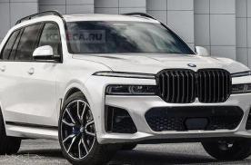 新款宝马X7渲染图曝光 新车将提供两种动力系统