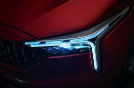 第三代奔腾B70官图发布 大灯设计新颖 最快年内上市